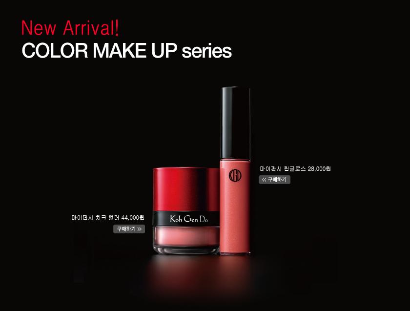makeup_01_01.jpg