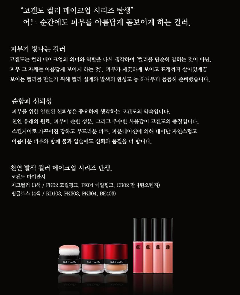 makeup_01_02.jpg