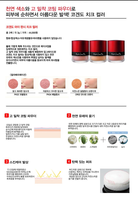 makeup_01_03.jpg