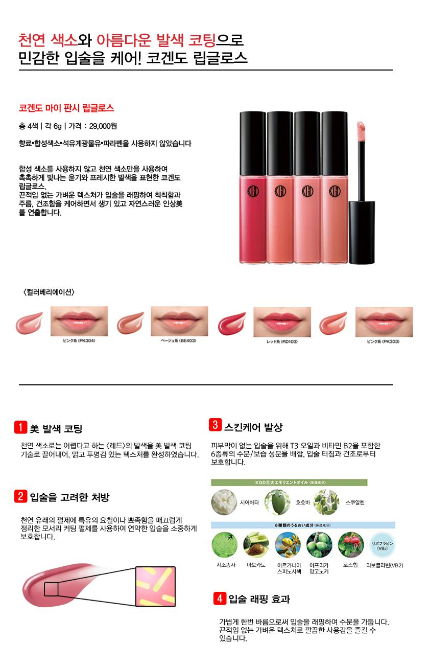 makeup_01_04.jpg